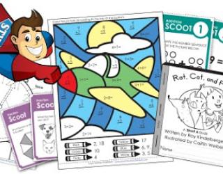 Super Teacher Worksheets educational platform