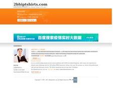 2bhiptshirts