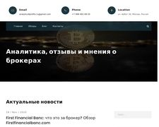 Analytics4profits.ru