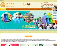 AsiaClothing.net