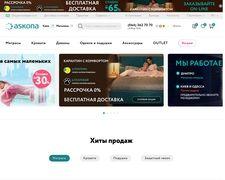 Askona.ua