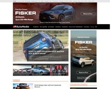 Automedia.investor.bg