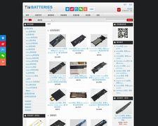 Batteries.tw