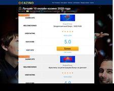 Cazino.com.ua