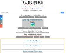 Chinese-word