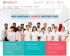 Best Chinese Hospital In Lahore