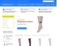 Clobber.com.ua