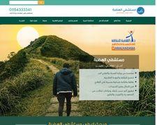 Daralhadabaegypt.com