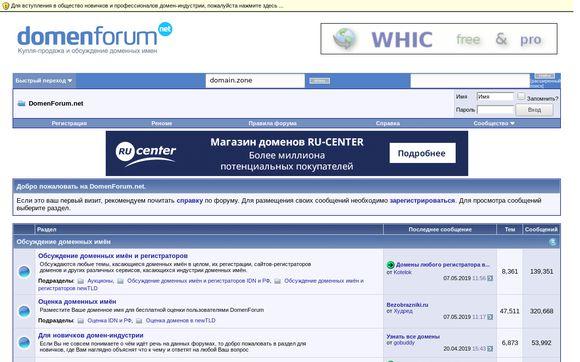 Domenforum.net