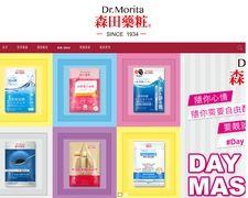 Drmorita.com.hk