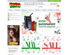 DuDa.com.ua — интернет