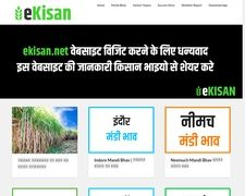 Ekisan.net