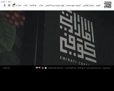 Emiraticoffee.com