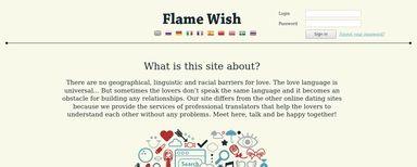 Flamewish.com