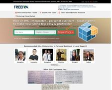 Freeiva.com
