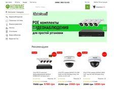 Homme.com.ua