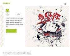 Lampshining.com