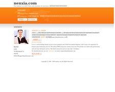 Nenxia