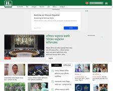 NTV Bangla News