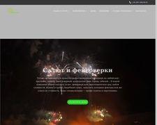 Piromax.com.ua