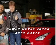Power House Japan Auto  — Home