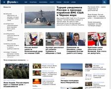 Pravda.ru