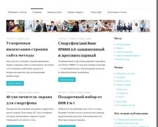 Rabotaonlinefree.ru
