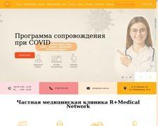 Rplus.com.ua