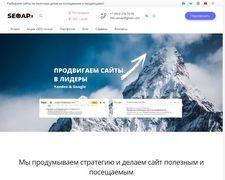 Seo-ap.ru
