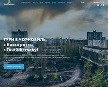 Tours2chernobyl.com