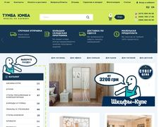 Tumba-umba.com.ua