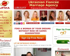 Ukrainian Fiancee Marriage Agency