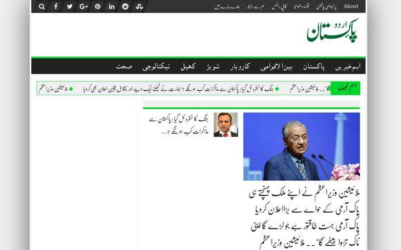Urdupakistan PK