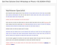 Vashikaranmantraforlover.com