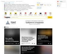 Yandex.net