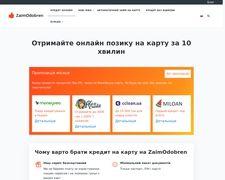 Zaimodobren.com.ua